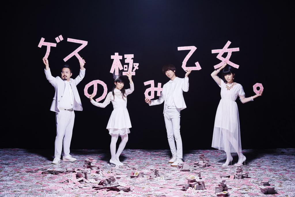0412gesunokiwamiotome_1196_2