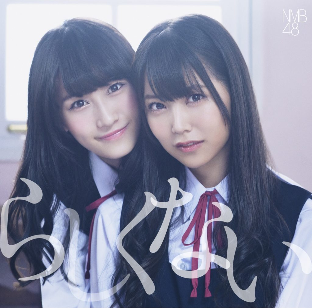 nmb48_layout_booklet_omote_g