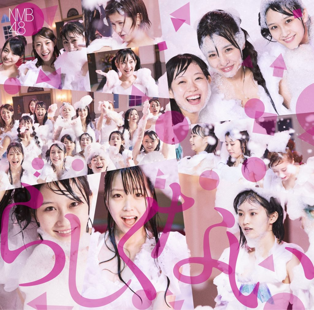 nmb48_layout_booklet_omote_m